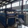 亚克力ABS吸塑机设备、亚克力卫浴洁具设备生产厂家