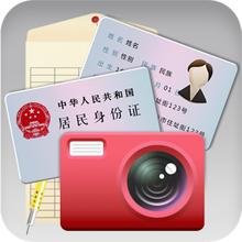 云脉实名认证系助力网络实名认证