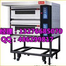 赣州新麦SM-603A烤箱