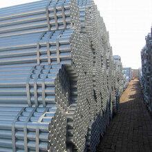 厂家供货镀锌钢管架子管大棚专用镀锌钢管