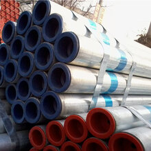 供应镀锌钢管贵州热镀锌钢管消防q235镀锌大棚管现货直销