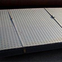 贵州螺纹钢板花纹钢板钢厂直销花纹板花纹钢板防滑铁板4.5mm4.75mm7.5mm7.75m