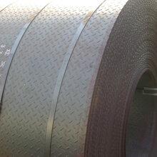 贵州钢板Q235B花纹钢板厂家直销现货库存附质保书可切割