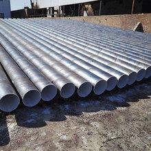 贵阳螺旋钢管厂家供应2196螺旋焊管焊接管