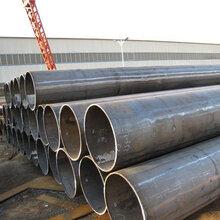 钢厂直销贵州无缝钢管低价批发16MN无缝管