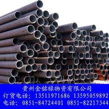 40Cr合金钢管现货122-3无缝钢管接受定做