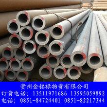 贵阳无缝钢管厂家40Cr合金钢管102小口径无缝管