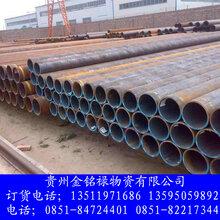 毕节40Cr合金钢管厚壁无缝钢管大口径无缝管质优价廉