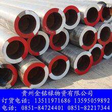 贵州遵义无缝钢管40Cr合金钢管规格齐全外表美观