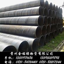 瓦斯输送用螺旋钢管煤矿螺旋钢管排水螺旋钢管实体厂家