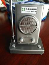 西安华阳银行专用双向窗口对讲机涉成华阳窗口对讲机HY-5图片