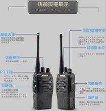 西安华阳无线对讲机大功率民用专业手台自驾游迷你对讲机图片