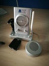 无线双向语音对讲无线银行专用窗口对讲机HY-4华阳蓝牙对讲图片