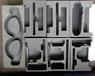 彩色EVA/高弹EVA/缓冲抗震EVA内衬/包装内衬制品