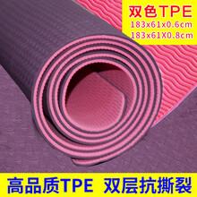TPE环保瑜伽垫加扣定制图片