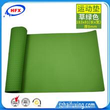TPE材质公明瑜伽垫厂家图片
