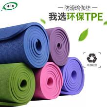 TPE环保瑜伽垫厂家图片