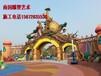 游乐景观园林景观游乐场包装游乐园主题公园水上乐园设计