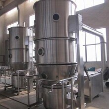 上海出售九成新沸騰干燥機圖片