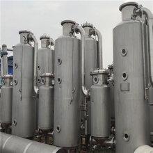 諾陽機械降膜蒸發器,出售諾陽機械降膜蒸發器廠家直銷圖片