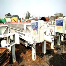 景津壓濾機景津壓濾機,梁山出售景津壓濾機箱式壓濾機圖片
