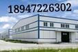 包头钢结构设计钢结构公司--兴飞创彩钢钢构
