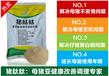 供應母豬專用飼料添加劑_生物核心飼料添加劑_營養性飼料添加劑