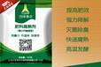 供应四季惠农第三代超强型肥料腐熟剂_鸡粪发酵剂_猪粪发酵剂