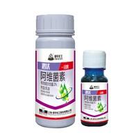 農藥殺蟲劑,農藥殺菌劑,農藥拌種劑,農藥除草劑圖片