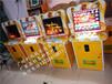 昆明水果机游戏机价格零售专卖