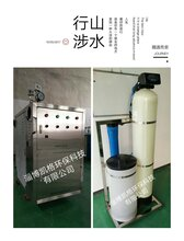 供应莱州144kw(0.2T)电蒸汽锅炉电蒸汽发生器