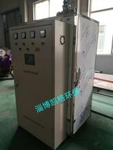 电蒸汽锅炉电加热蒸汽锅炉厂家直销