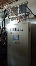 山东0.5T电蒸汽锅炉电蒸汽发生器厂家直销