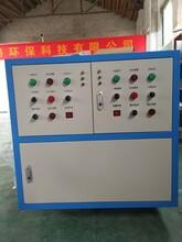 供应食品加工电蒸汽锅炉电蒸汽发生器