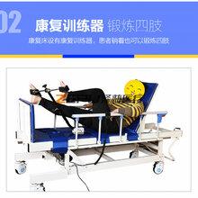 直立床瘫痪训练床图片