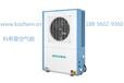 空气能品牌排行榜——科希曼,德国低温热泵之王