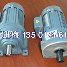 工厂直销齿轮减速机型号价格低GH22-200-60S