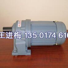 优质齿轮减速机厂家供应GH32-750-80S