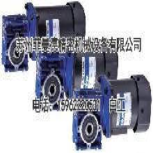 苏州工厂DKM减速机专业快速