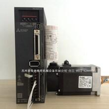 三菱伺服电机代理商直销MR-JE-40A/HG-KN43J-S100