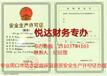 开封兰考建筑公司注册建筑劳务资质安许新办延期转让变更找河南悦达全权代理