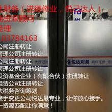 郑东新区基金管理企业登记备案需要哪些材料专业基金管理企业商务服务纪经理