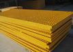 銀川玻璃鋼格板寧夏玻璃格柵板廠直銷供應防腐格柵板