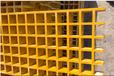 復合材料網格板銀川哪里賣復合網格板防腐阻燃鋼格板廠家