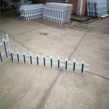 pvc社区护栏施工pvc护栏销售点银川pvc围墙护栏厂图片