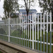 凤凰联盟登录卫pvc护栏材料pvc栅条护栏直销pvc钢衬材质护栏图片