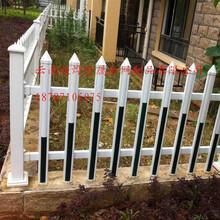 供应保山腾冲市pvc护栏-pvc栅条护栏-pvc钢衬材质护栏图片