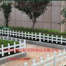 供应pvc社区护栏施工-pvc护栏销售点-昆明pvc围墙护栏厂图片