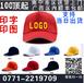 广告帽订做快速发货/南宁广告帽当日发货