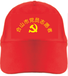 梧州T恤广告衫文化衫广告T恤班服广告帽广告马甲班服订做印字印图